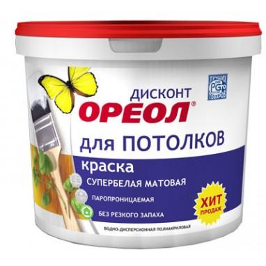 """Краска Латексная водно-дисперсионная """" Ореол Дисконт"""" для потолков 5 кг"""