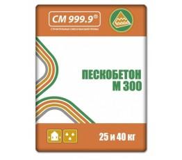 Пескобетон СМ 999.9 М300 40 кг