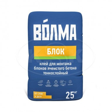 Клей для ячеестых блоков ВОЛМА БЛОК 25 кг