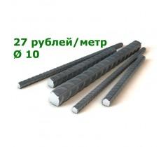 Арматура металлическая 10 А500 (5,9 м)