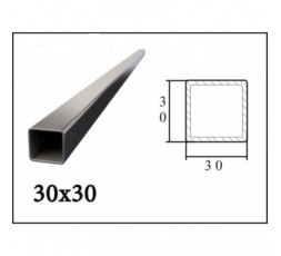 Труба профильная 30*30*1,5 мм (6 м)