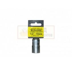 Головка торц. магнитная 12 мм 1/4 48 мм
