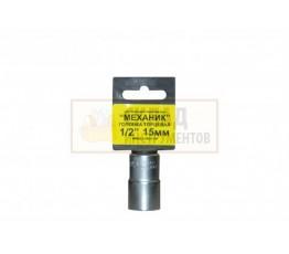 Головка торц. магнитная 10 мм 1/4 48 мм