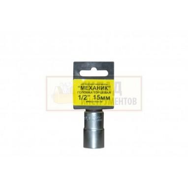 Головка торц. магнитная 13 мм 1/4 48 мм