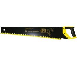 Ножовка по газобетону ВОРОН 670 мм
