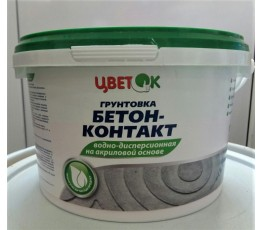 "Грунтовка "" Бетон - Контакт"" 3 кг"