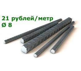 Арматура металлическая 8 А500 (5,9 м)