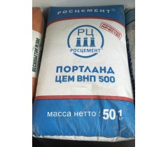 Цемент Росцемент (50 кг)
