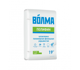 Шпаклевка полимерная финишная ВОЛМА Полифин  (19 кг)