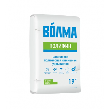 Шпаклевка полимерная финишная ВОЛМА ПОЛИФИН  19 кг
