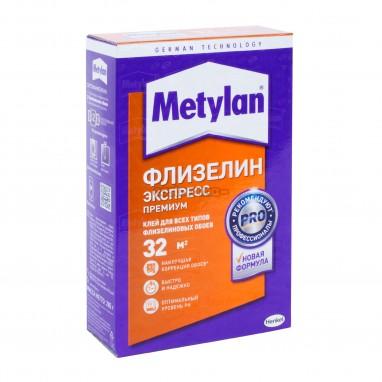 Клей обойный флизелин экспресс 285 г