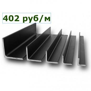 Уголок металлический 90*90*6 мм (12 м)