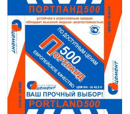 Цемент Портланд М-500 (50 кг)