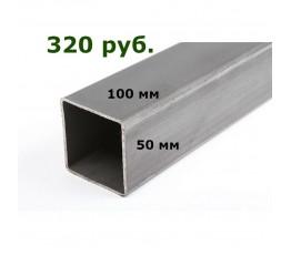 Труба профильная 100*50*3 мм (6 м)