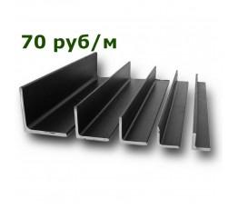 Уголок металлический 25*25*3 мм (6 м)