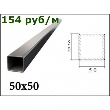 Труба профильная 50*50*2 мм (6 м)