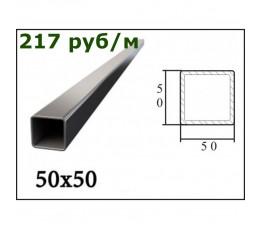 Труба профильная 50*50*3 мм (6 м)