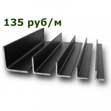Уголок металлический 45*45*4 мм (6 м)