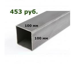 Труба профильная 100*100*3 мм (12 м)