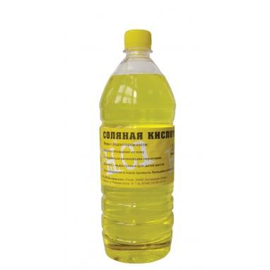 Соляная кислота 1,5 л